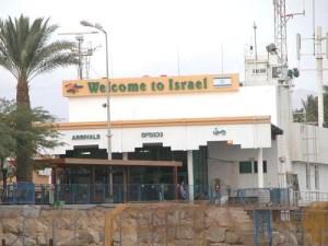 Поездки из Египта в Израиль